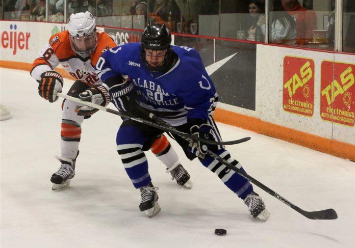 WCHA member Alabama-Huntsville discontinues hockey